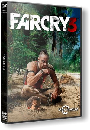 Far Cry 3 Русификатор Звука